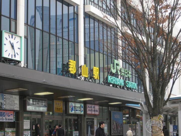 福島県,郡山駅